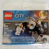 金のヘルメットパーツ! レゴ:LEGO 30365 レビュー