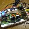 TPA1517 パワーアンプの2台目を製作