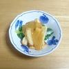 我が家の食卓ものがたり 小鉢 葱の酢味噌和え より。