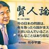 高齢者への3万円は本当に必要なのか?