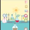 植物育成アプリ7