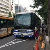 高速バス乗車記録 THEアクセス成田