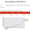 「貯蓄から投資へ」ではなく「FX、仮想通貨と一緒に並べるな!」じゃない?/本日のスープ100皿目