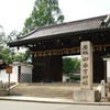 京都 御香宮神社 七草粥の振る舞い  1月7日