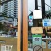 バンコク・エカマイのカフェ巡り@nikko cafe
