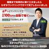 【転売ツール】ポチビジネス!究極の自動化1日10分で稼ぐ!