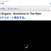 Youtubeの動画を連続再生できるYoutubeRepeatへのリンクを追加するGreasemonkeyスクリプトを書いた。