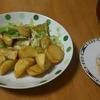 【お弁当にも】揚げじゃがの炒めもの。ラストによつばちゃん