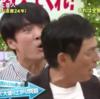 《動画あり》さんまのお笑い向上委員会 【劇団ひとり】大沢あかねのおにぎりは全部高菜問題