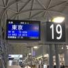 J1リーグ第32節 VS横浜Fマリノス(日産スタジアム)【前編】
