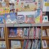 12月児童展示