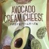 美味しかった!フリトレー『トルティーヤ アボカド&クリームチーズ味』を食べてみた!