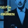 「アルチバルド・デラクルスの犯罪的人生」ルイス・ブニュエル