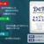 DCH ディープチェンジHMBの成分・口コミを徹底評価!