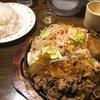 東京都豊島区東池袋の牛焼きとハンバーグ@牛焼ジョニー