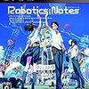 アニメ感想:ROBOTICS;NOTES