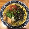 麺や佐市(錦糸町):牡蠣・拉麺(大盛)