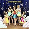 【アイドルレコメンド】『君のネガイ叶えたい! / Doll☆Elements』