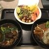 台北桃園空港 ターミナル1 プライオリティパスで使えるプラザプレミアムラウンジ 24時間営業で遅めの夕食をいただきました