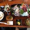 【伊豆旅行】西伊豆堂ヶ島の食堂 天窓洞茶屋松丸で絶品刺身定食