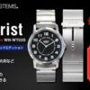 wena wrist (第一世代) が半額♪