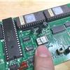 Panasonic オーディオアナライザ VP-7723A の修理 ーその5-