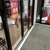 1月5日 壱番館横浜泉店はグランドオープンしたプリーズ3 に対抗しているのか見てきました