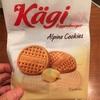 輸入菓子:宝商事:ボーダーショコラティクッキー/カーギ・スイスバタークッキー