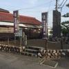 小牧長久手戦跡 野呂塚(愛知県犬山市)