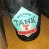 エールビール タンクセブン
