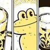 【今日の更新】【ゆかい食堂酒場・新装開店!】裏なんばの立ち飲み「アンケラソ」でコリッコリの焼ホルモンと生ビール