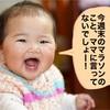 """【TOKYO """"Sub50"""" #03】週末チャレマラに向けて、どーすっか。"""