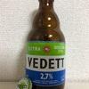 ベルギー VEDETT EXTRA SESSION IPA