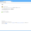 Google Chrome 34.0.1847.11 beta