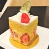 ケーキをムシャるは、よいこの証!(シャンドワゾーのビスキュイ・オ・フリュイ)