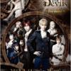 【ダンデビ・デビミュ】『Dance with Devils~Fermata~』のブルーレイを最安値で予約する!
