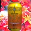 軽井沢ブルワリー 『軽井沢ビール 浅間名水 ALT(赤)ビール』