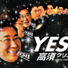【2016都知事選】鳥越俊太郎氏は、認知症なんでしょ?都知事とか大丈夫なの?