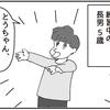 (0168話)日本語であそぼ