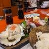 贅沢しちゃう日のランチに!老舗の名店が提供する海鮮丼を手頃な値段でいただく【恵比寿「魚竹」海鮮丼 特上(1400円)】