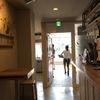 関西 女子一人呑み、昼呑みのススメ WATER TOWER #昼飲み #kyoto #立ち飲み #京都駅 #昼のみ  #フルーツサワー