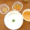 離乳食 中期 77日目1回目 旅行中の離乳食2