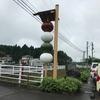 2020年新潟の旅 江口だんご本店・吉乃川(長岡市)