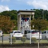 BRM905近畿200km倉敷