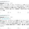 在日韓国人、ライダイハンの悲劇を矮小化、歴史修正に走る!