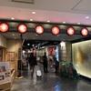 【北海道】ラーメンと海鮮丼の欲張りセットを空港で