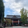 秩父 三峯神社の後は、秩父神社・聖神社・宝登山神社へ