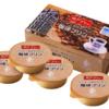 神戸開港150年、にしむら珈琲店の豆を使った「神戸プリン」 トーラク