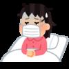 帯状疱疹闘病二日目でアラ還のルーティン壊れる