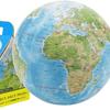 【ほぼ日アースボール】12月1日発売の地球儀、こんなのほしかった!